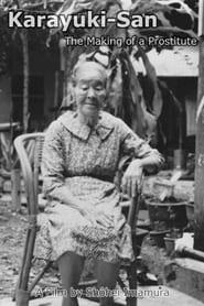 Karayuki-San, the Making of a Prostitute 1975