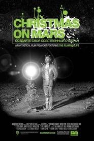 Christmas on Mars (2008)