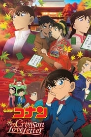 Poster Detective Conan: The Crimson Love Letter