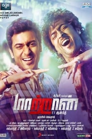 No.1 Judwaa – Maattrraan 2012 WebRip South Movie Hindi Dubbed 300mb 480p 1GB 720p 3GB 5GB 1080p