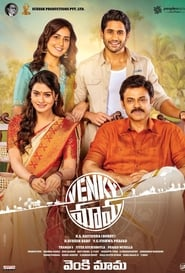 Venky Mama (Tamil Dubbed)