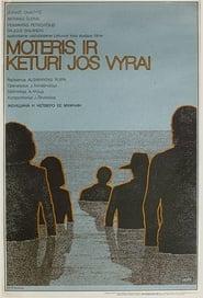 Moteris ir keturi jos vyrai (1983)