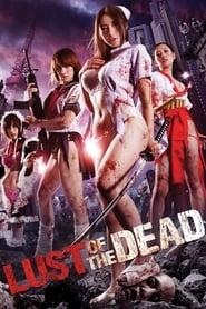 Nonton Movie – Reipu zonbi: Lust of the Dead 4