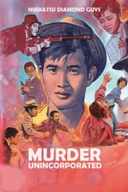Murder Unincorporated (1965)