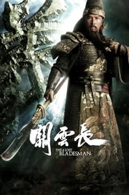 The Lost Bladesman [2011]