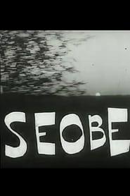 Seobe 1965