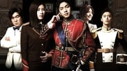 The King 2 Hearts en streaming