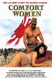Comfort Women (1992)