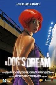 Το όνειρο του σκύλου 2005