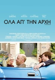 The Bachelors (2017) online ελληνικοί υπότιτλοι