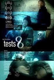 Тесты 8