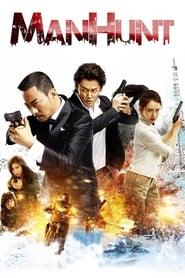 Poster Manhunt