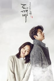 Goblin: O Solitário e Grande Deus – Goblin: The Lonely and Great God
