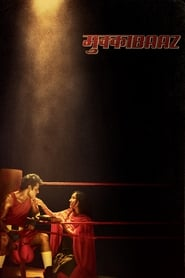 Mukkabaaz (Hindi)
