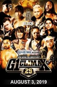 NJPW G1 Climax 29: Day 13 (2019)