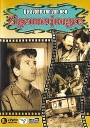 Avonturen Van Een Zigeunerjongen (1960)