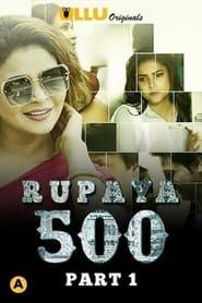 Rupaya 500 (2021)