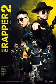 The Rapper: 2 Staffel
