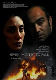فيلم Haft Daghighe ta Paeez مترجم