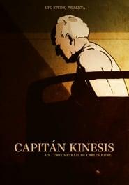 Capitán Kinesis 2019