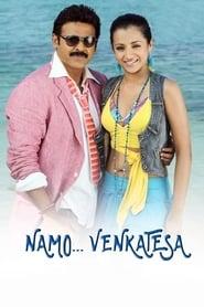 مترجم أونلاين و تحميل Namo Venkatesa 2010 مشاهدة فيلم
