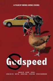 Godspeed (2016)
