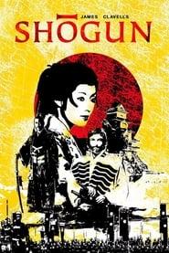 Shogun-Azwaad Movie Database