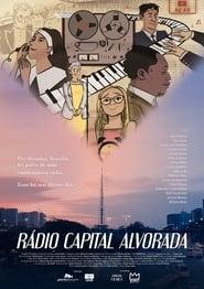 Radio Capital Alvorada (2020)