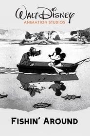 Fishin' Around (1931)