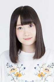 Photo de Maria Naganawa Kanna Kamui(voice)