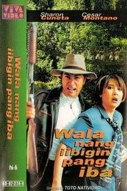 Watch Wala Nang Iibigin Pang Iba (1997)