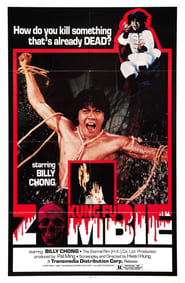 Poster Kung Fu Zombie 1981