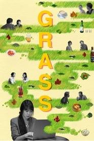 Grass [Swesub]