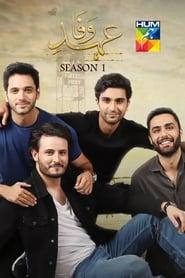 Ehd e Wafa Season 1 Episode 13