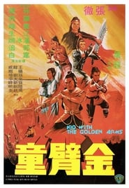 Kid with the Golden Arm (1979)