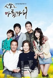 مشاهدة مسلسل Life Is Beautiful مترجم أون لاين بجودة عالية