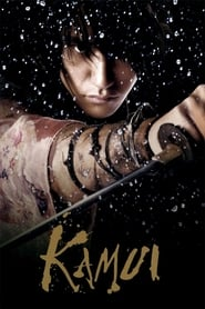 Kamui (2009)