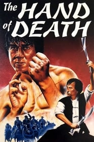 Poster for Hand of Death