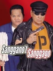 Watch Sanggano't 'Sanggago (2001)