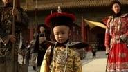 The Last Emperor