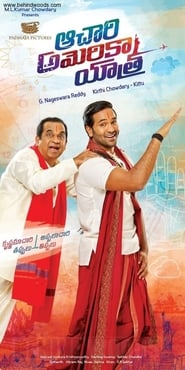 Achari America Yathra (2018) Hindi Dubbed WEB-HD HEVC 480P 720P x264