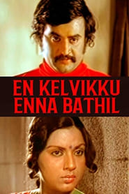 En Kelvikku Enna Bathil (1978)