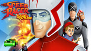 Speed Racer Race to the Future 2016 0