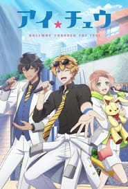 Image I★Chu Halfway Through the Idol
