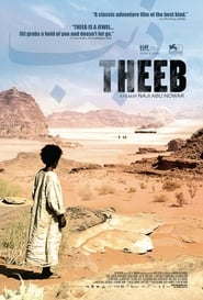 Poster Theeb‎‎ 2014