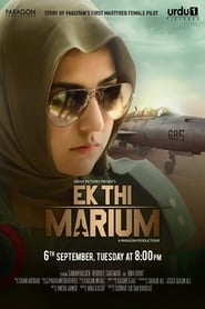 Ek Thi Marium (TV Movie 2016) Pakistani Movie 1080p