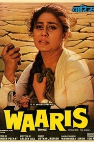 Waaris 1988 Hindi Movie Sony WebRip 400mb 480p 1.2GB 720p 3GB 1080p