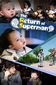 The Return of Superman (2013) poster