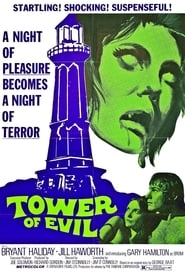 Tower of Evil (1972)