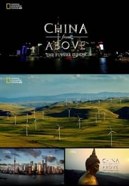 Тайните на Китай / China From Above (2015)